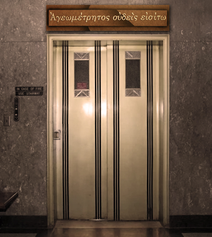 custom sign for elevator